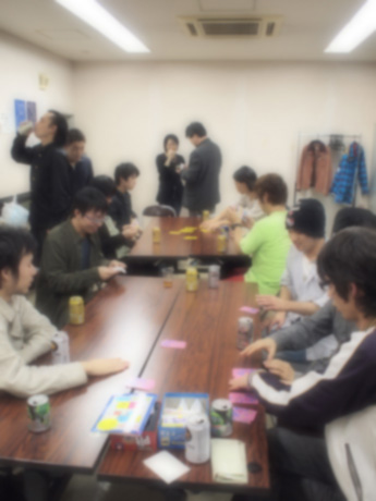 Table_game_ebisu_20091107_185207